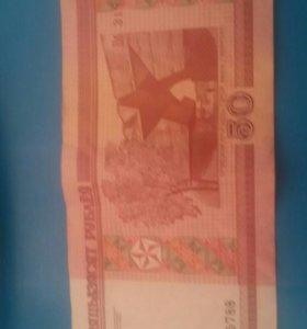 Купюры белорусские