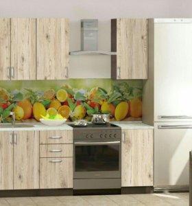 Кухня Миндаль диал