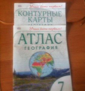 Атлас и конт карта новая