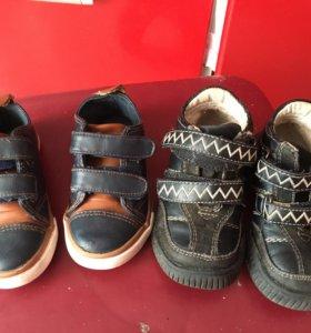 Обувь продаю
