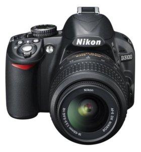 Фотоаппарат зеркальный Nikon D3100 Kit 18-55VR