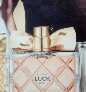 Парфюм Luck la vie