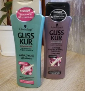 Шампунь для волос GLISS KUR (цена за 2)