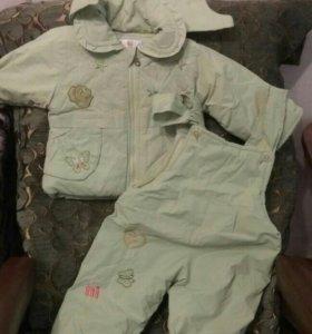 Куртка со штанами на 1 годик