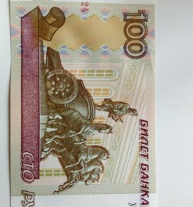 100 рублей 1997 опытная серия УЬ1, УН1, УН5 и др.