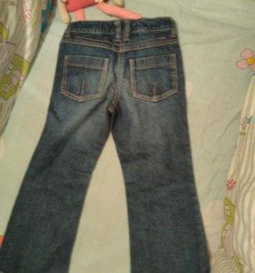 Next джинсы
