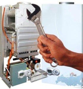 Ремонт котлов отопления, водонагревателей, плит