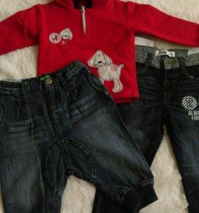 Крытый, джинсы