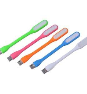 Led светильник USB. 101217