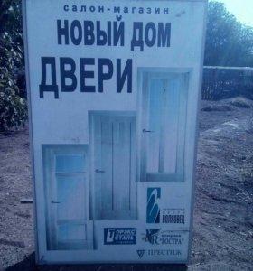 Рекламный короб