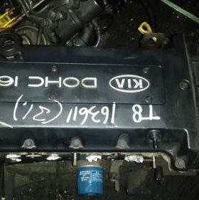 ДВС Kia Hyundai Spectra/Carens/Shuma/Sephia 1,8л