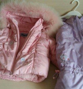 Комбез и куртка(Данило) мех натуральный