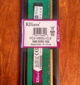 DDR3 8GB 1333 MHz