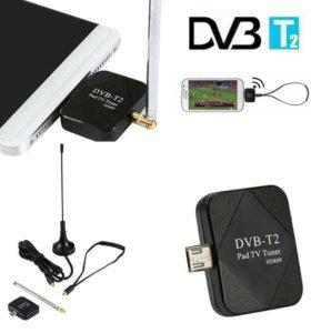 DVB-T2 Тюнер для андройд
