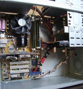 PD 945 3.4GHz + 2GB DDR2 + ATI Radeon X300 + 80GB