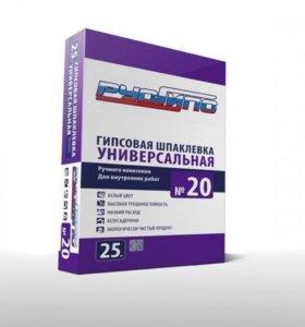 Универсальная шпаклевка РусГипс № 20