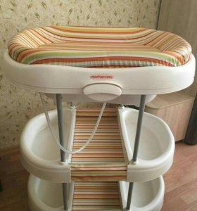 Пеленальный столик-ванночка mothercare