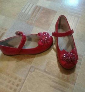 Туфли для девочки .
