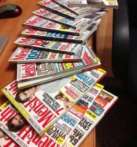 Журналы men's health