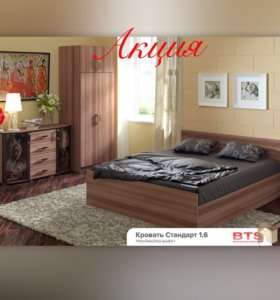 Кровать Стандарт 160 (арт. 7273)