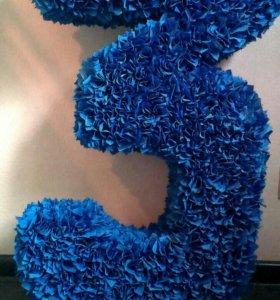 """Цифра """"3"""" синяя"""