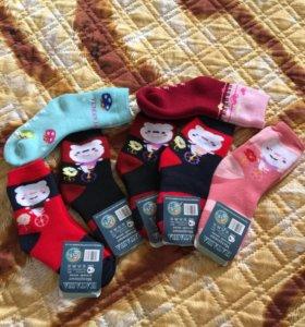 Носки новые махровые