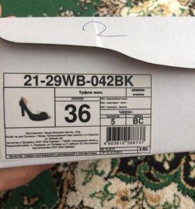 Обувь ,р -36