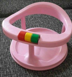 Сиденье для купания ребенка