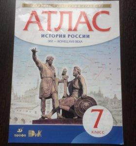 Атлас История России 16-конец 17 века