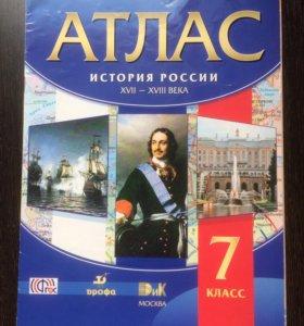 Атлас История России 17-18 века