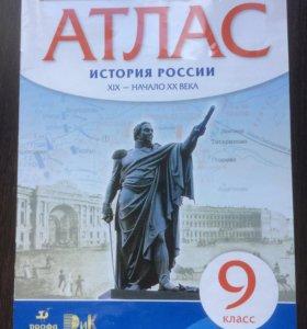 Атлас История России 19 начало 20 века