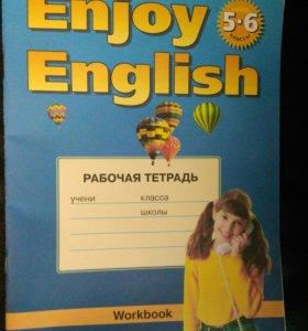 Рабочая тетрадь по английскому языку 5-6 класс.