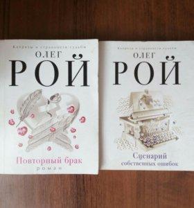 Книги 2 шт