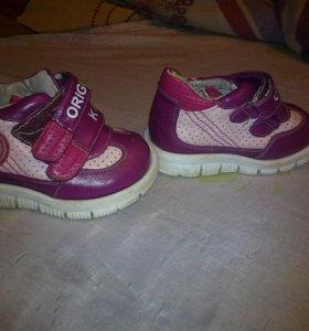 Продам ботиночки для девочки б/у