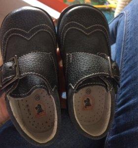 Детские ботиночки. Лоферы