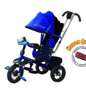 Трехколёсный велосипед- коляска Trike