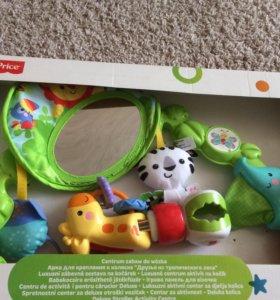 Набор игрушек для коляски/автокресла