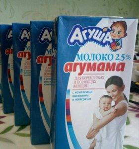 Молоко 2,5% Агумама