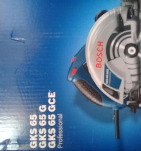 BOSCH. дисковая пила GKS 65 GCE и другой инструмен