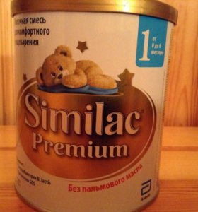 Смесь Similac Premium.от 0 до 6 мес.