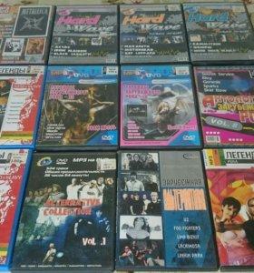 DVD MP3 музыка