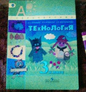 Тетрадки и учебники