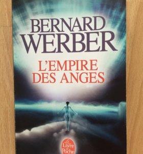 10 книг на французском языке