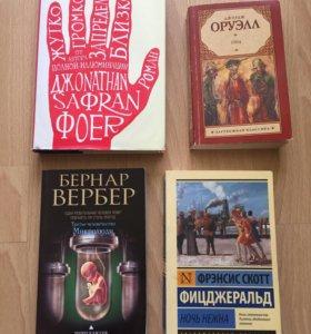 Книги (4шт)