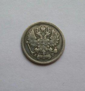 Монета Царской России