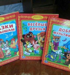 детские сказки и игрушки