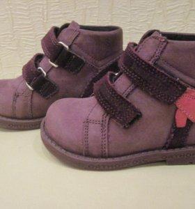 Демисезонные ботинки Dandino