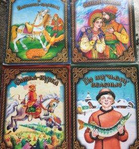 Книги со сказками