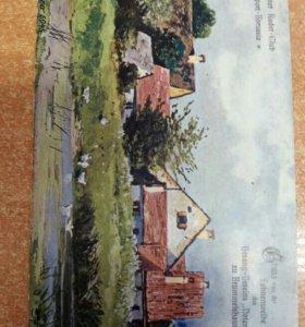 Почтовая открытка. Германия. Начало 20 века