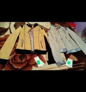 Куртки велюровые